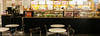 Cafe Nuage