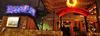 Rattle Inn