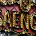 Saenger Theatre- Mobile
